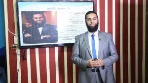 محمد الشيخ 5